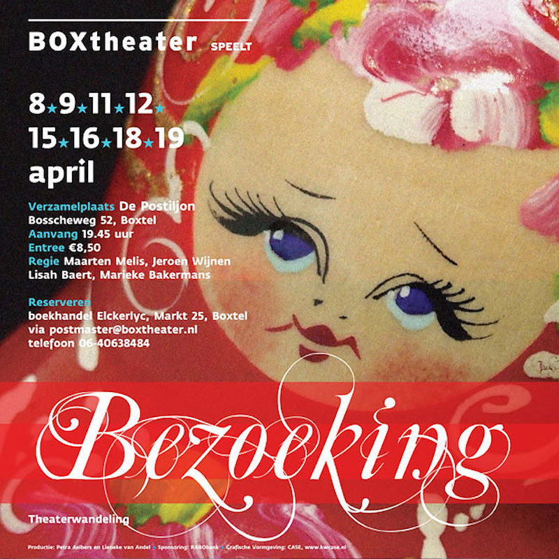 BoxTheater