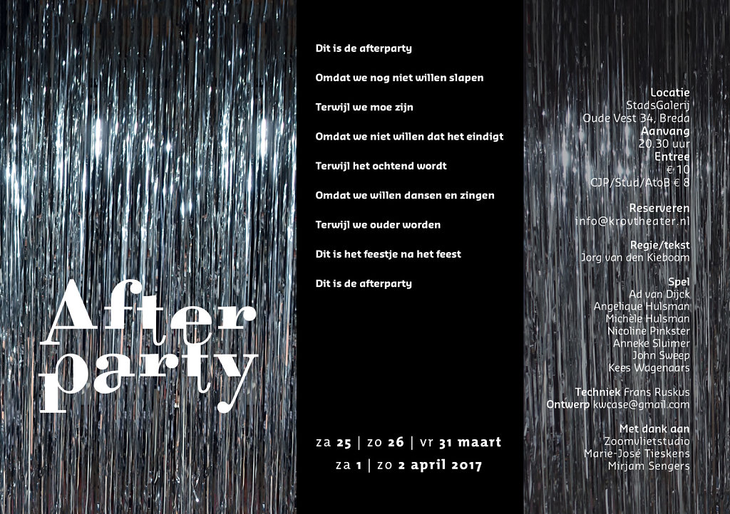 A5-flyer-AfterParty-DEF2.jpg